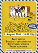 """Musik Live-Stream: """"Hilpoltsteiner Burgfest"""": 5 Stunden Live-Programm mit Musik, Losen u. Aktionen, www.burgfest2020live.de"""